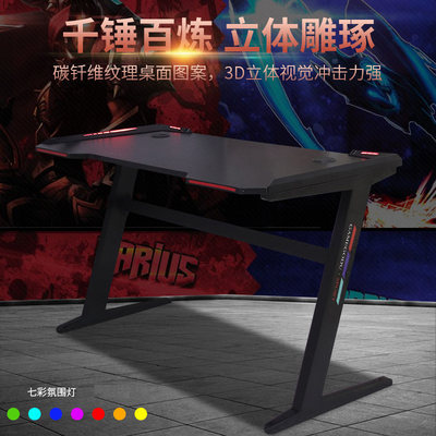 Computer Desk Desktop Home Internet Cafe Single Player Game Office Writing Desk Learning Simple Bedroom Alien Gaming Table
