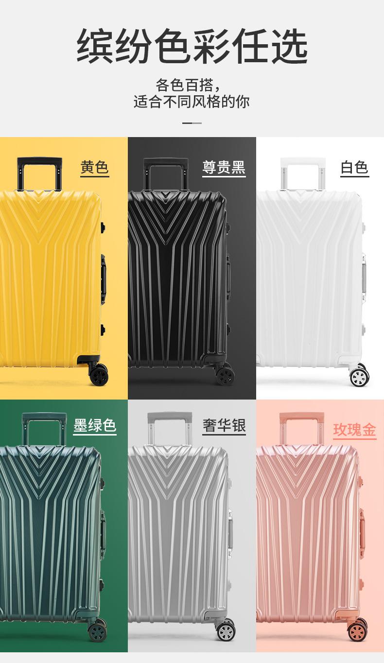 行李箱男旅行拉桿箱万向轮密码箱皮箱子寸女大容量铝框潮详细照片