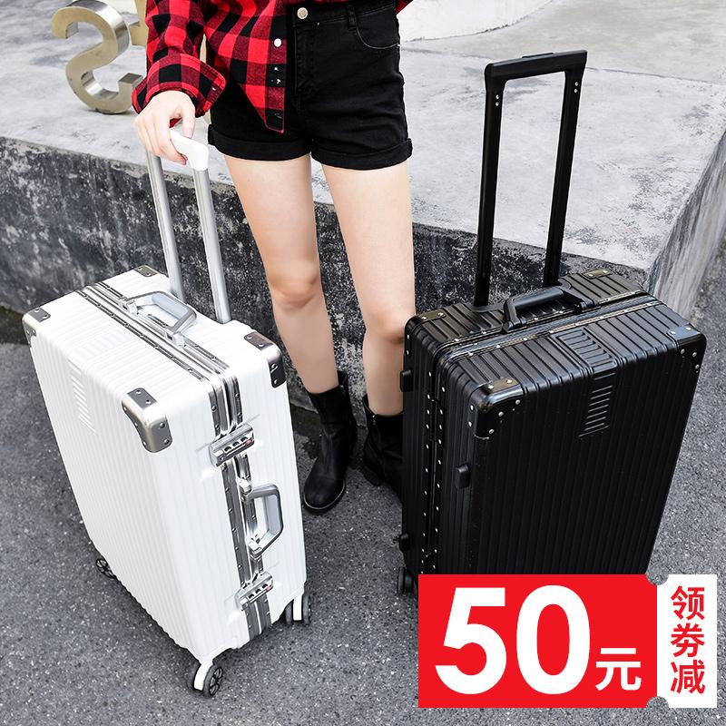 昕辰铝框行李箱女复古拉杆箱24旅行万向轮密码箱子小20寸登机男28