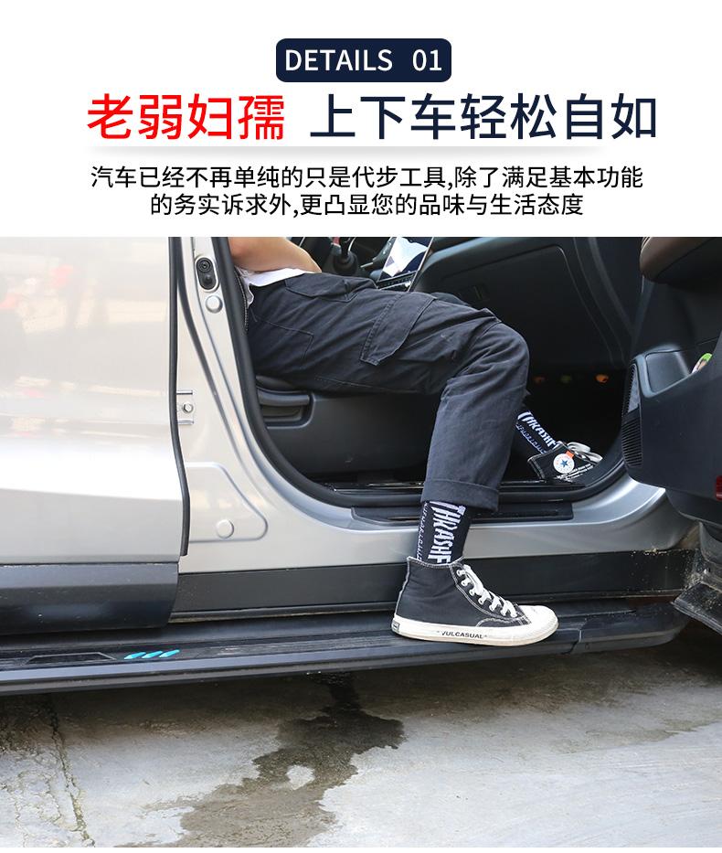 Bệ bước chân Mazda CX - 8 2019 - ảnh 5