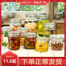 Xibi sealed jar glas...