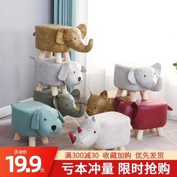 Табуретки,  Ребенок животное поменять обувь курган сын мода творческий слон небольшой стул домой скамеечка для ног мультики короткая табуретка дерево диван табуретка, цена 431 руб
