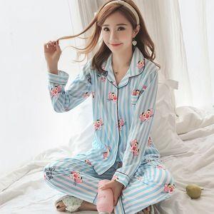 家居服开衫牛奶丝睡衣套装