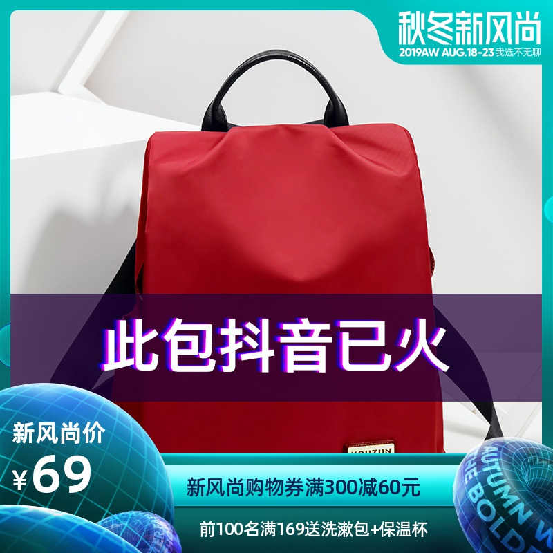 Backpack ladies 2019 new small Korean version of the wild fashion bag travel anti-theft Oxford canvas backpack