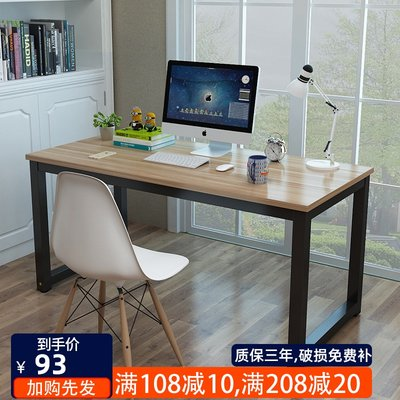 Computer table table home small table simple modern double student writing desk simple office desk writing desk