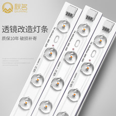 led ceiling plate wi...