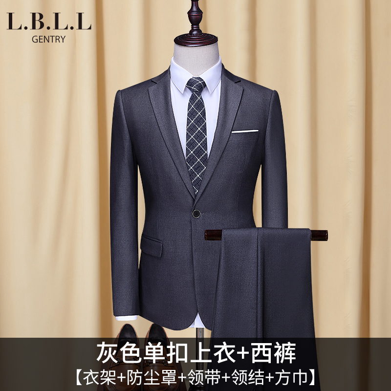[258] Gray Single Button Top + Trousers (send Tie + Bow Tie + Hanger + Dust Bag +  Square Towel)