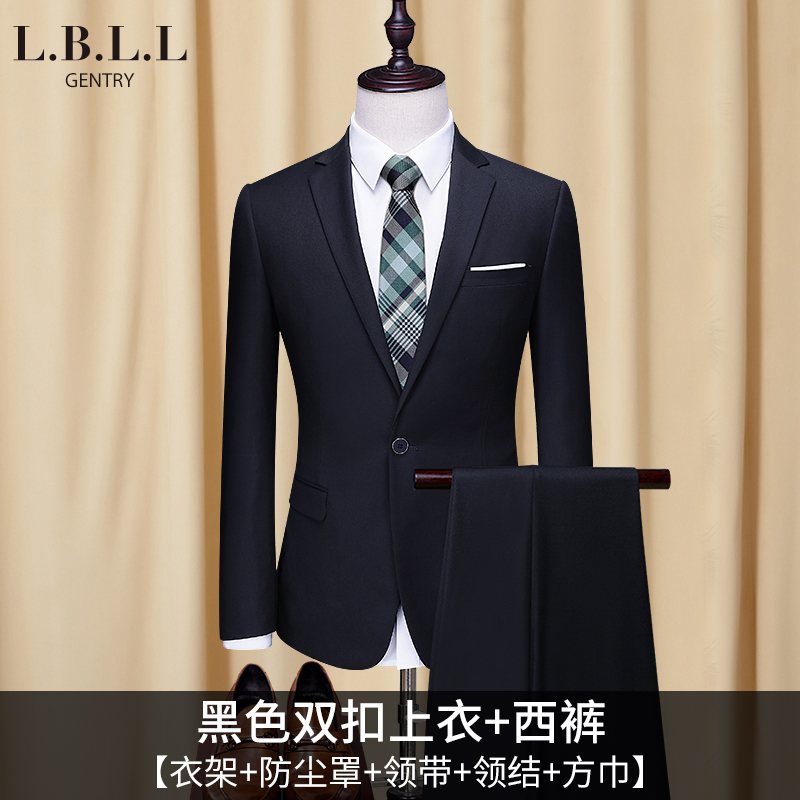 [258] Black Single Button Top + Trousers (send Tie + Bow Tie + Hanger + Dust Bag +  Square Towel)