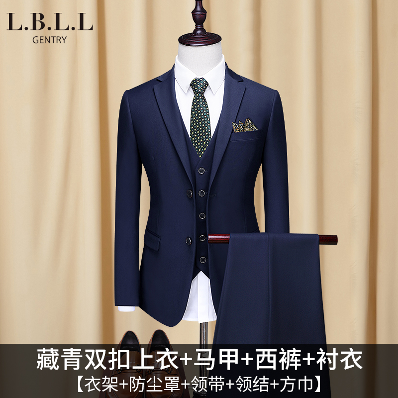[368] Navy Blue Double Button Top + Vest + Trousers + Shirt (send Tie + Bow Tie + Hanger + Dust Bag +  Square Towel)