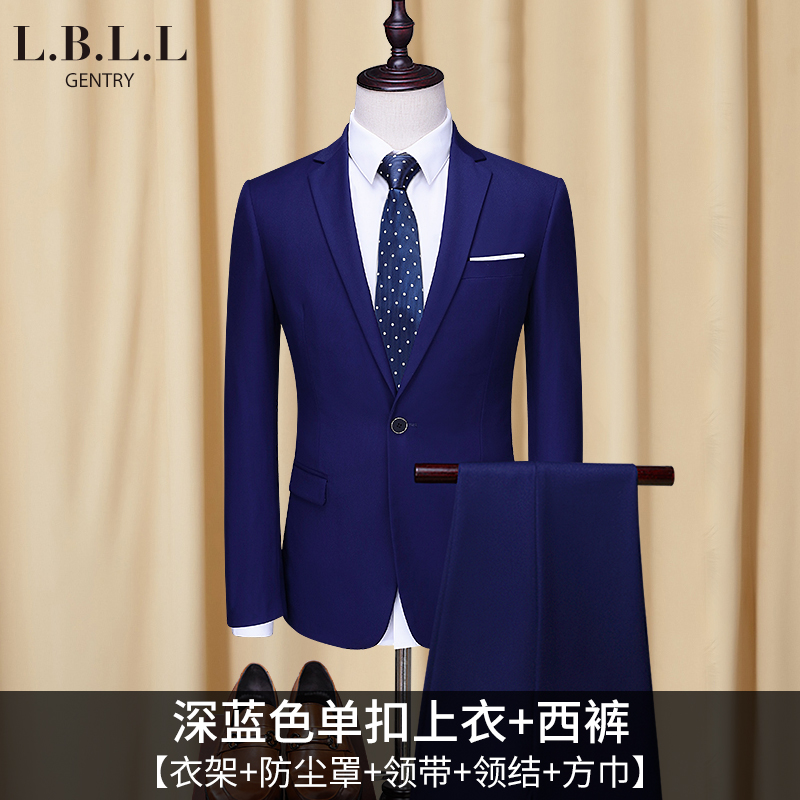 [258] Dark Blue Single Button Top + Trousers (send Tie + Bow Tie + Hanger + Dust Bag +  Square Towel)