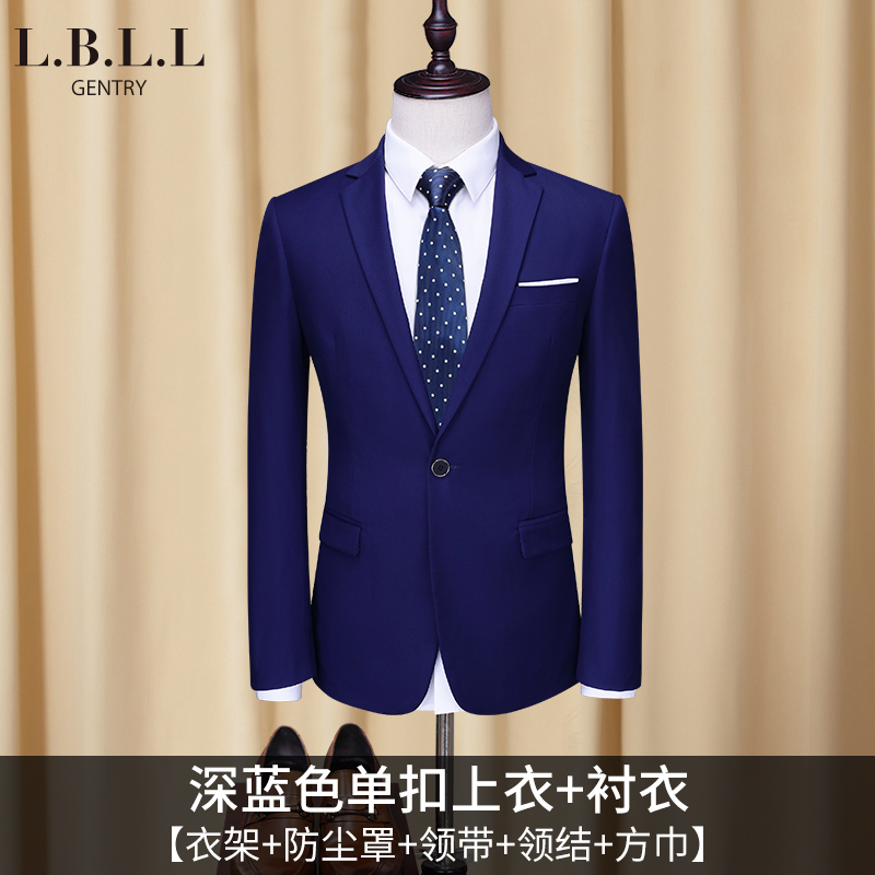 [218] Dark Blue Single Button Top + Shirt (send Tie + Bow Tie + Hanger + Dust Bag +  Square Towel)