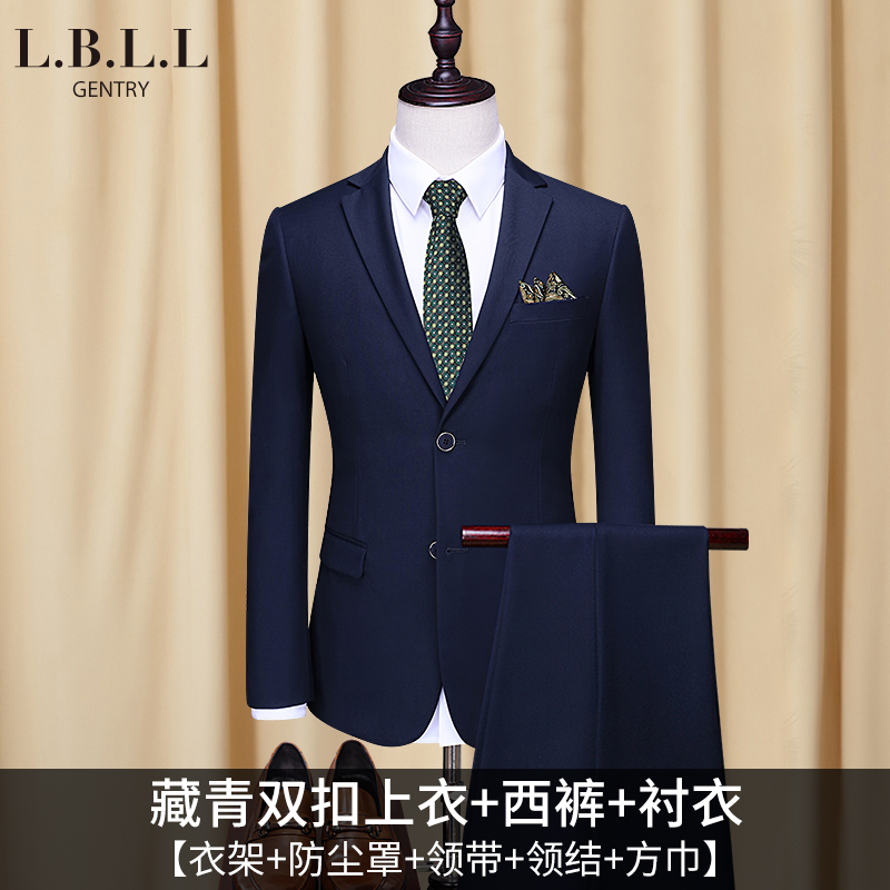 [298] Navy Blue Double Button Top + Shirt + Trousers (send Tie + Bow Tie + Hanger + Dust Bag +  Square Towel)
