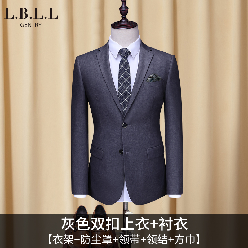 [218] Gray Double Button Top + Shirt (send Tie + Bow Tie + Hanger + Dust Bag +  Square Towel)