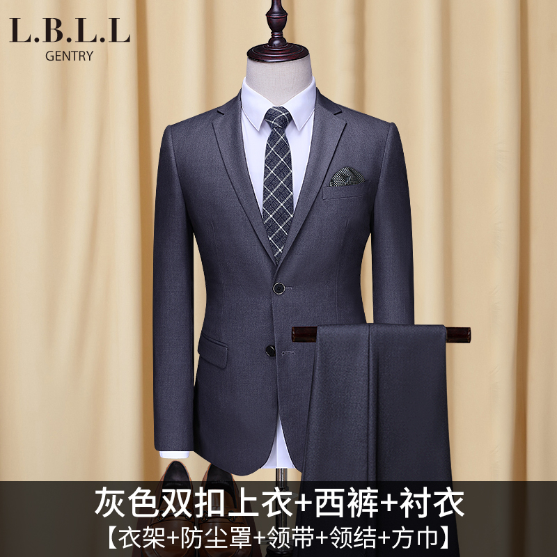 [298] Gray Double Button Top + Shirt + Trousers (send Tie + Bow Tie + Hanger + Dust Bag +  Square Towel)