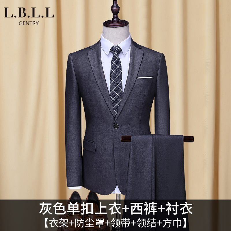 [298] Gray Single Button Top + Shirt + Trousers (send Tie + Bow Tie + Hanger + Dust Bag +  Square Towel)