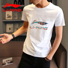Li Ning short-sleeved T-shirt men 2020 new cotton absorbent, breathable large LOGO round neck T-shirt casual sportswear