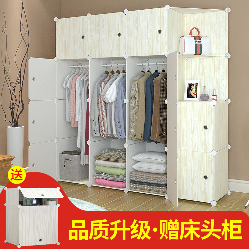 Simple Cloth Wardrobe Single Fabric Bold Reinforced Steel Pipe Storage  Storage Wardrobe Plastic Simple Modern Economical