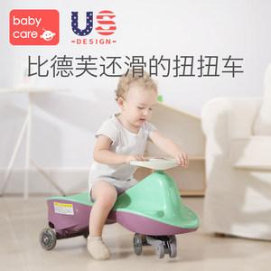 babycare扭扭车儿童溜溜车万向轮男1-3岁女宝宝婴幼儿摇摆妞妞车