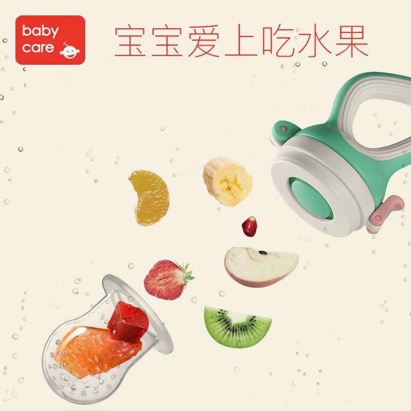 Babycare ребенок есть фрукты и овощи вспомогательный еда устройство фрукты еда укусить мешок быстро музыка ребенок молярный палка