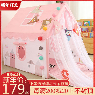 Children's tent indoor princess INS wind toy house girl small house sleeping bed artifact solid wood game house