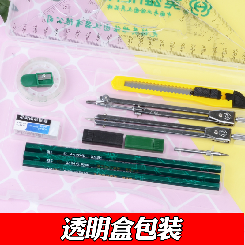 Heroes 252 drawing instrument kits tools construction machinery civil  engineering drawing compass set upgrade multi-functional design combination