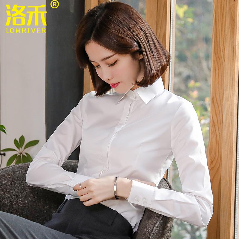 женская рубашка Lowriver S1001 OL 2018