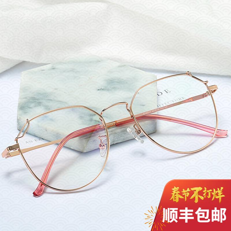 近视眼镜女有度数圆框眼镜框 可配成品近视镜眼睛框镜架韩版潮男