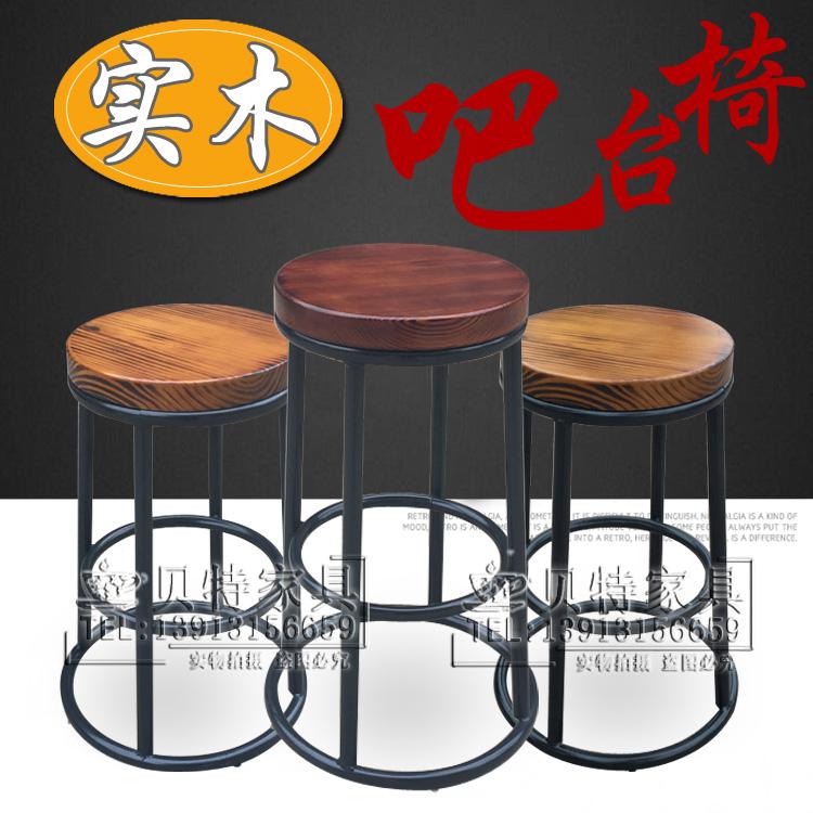 Барный стул Американский твердой древесины барный стул высокий табурет счетчик стул на стойке регистрации кованого железа стул ретро бар табуретка