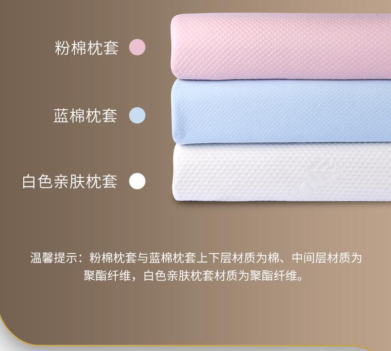福满园 乳胶枕 93%泰国天然乳胶含量 图17