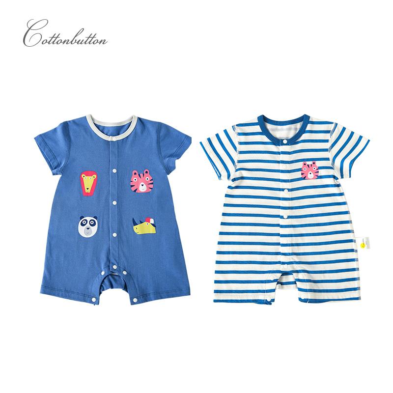 【2件装】棉扣儿宝宝短袖连体衣
