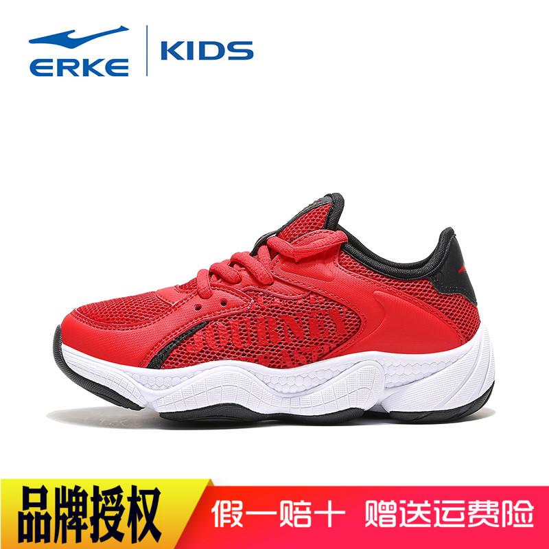 Giày dép trẻ em Hongxing Erke màu đỏ 2020 mùa thu nam sinh mới thoải mái học sinh tiểu học dễ thở - Giày dép trẻ em / Giầy trẻ
