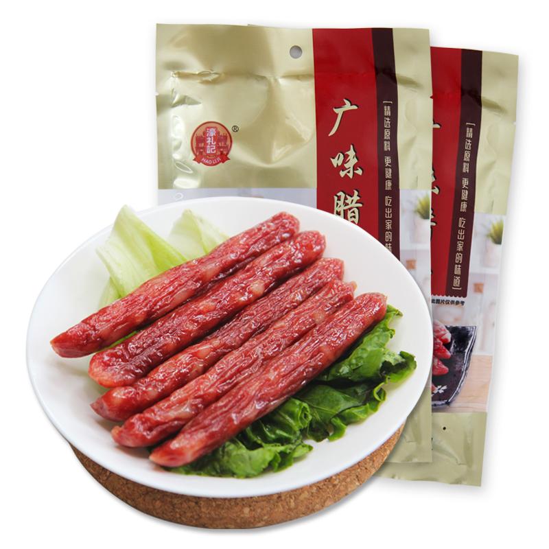 濠禮記廣式臘腸200g正宗煲仔飯廣味香腸廣東特產瘦肉臘味袋裝