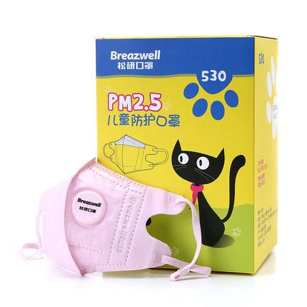 松研 儿童 防尘防雾霾口罩 4只装 14.9元包邮