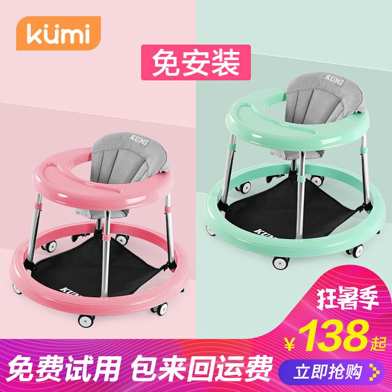 Kumi trẻ sơ sinh con walker 6 7-18 tháng nam bé gái đa chức năng chống rollover đẩy có thể ngồi trên dòng