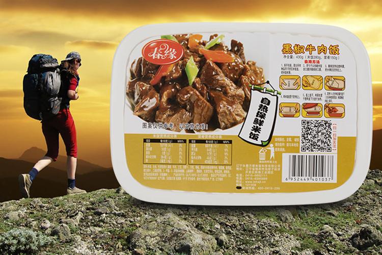 简易速食米饭,口感极佳