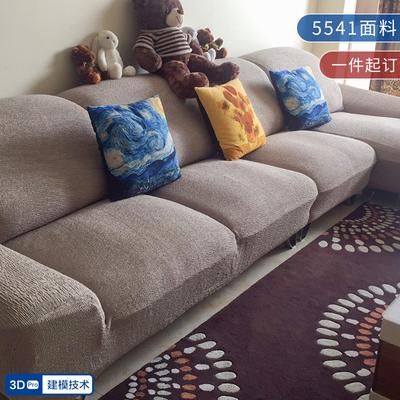 万能沙发套罩防滑弹力沙发套全包万能套沙发垫套通用型客厅全盖