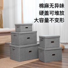 Folding laundry fabric storage box storage box closet clothes in large thickening tank storage box home box