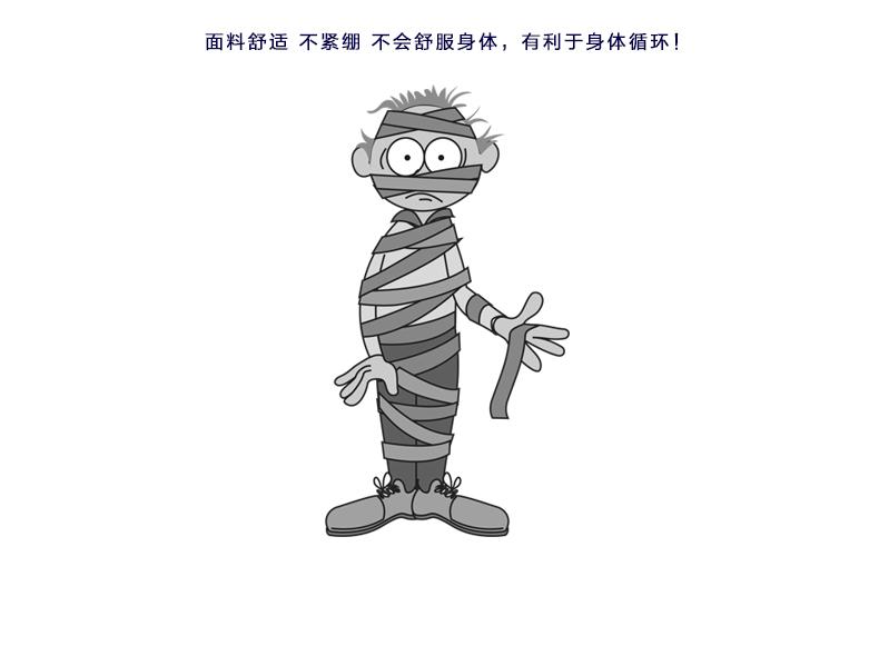 Pantalon collant jeunesse ENIGMA SR88686868 en coton - Ref 757387 Image 16