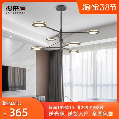 Postmodern minimalist creative personality living room lamps and lanterns personality dining room bedroom model room LED chandeliers wrought iron chandeliers