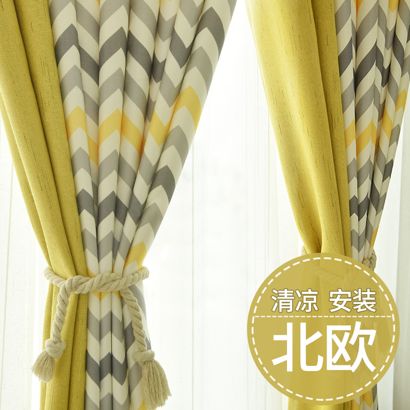 Usd 4277 Nordic Style Curtains Finished Yellow Ins Striped Small