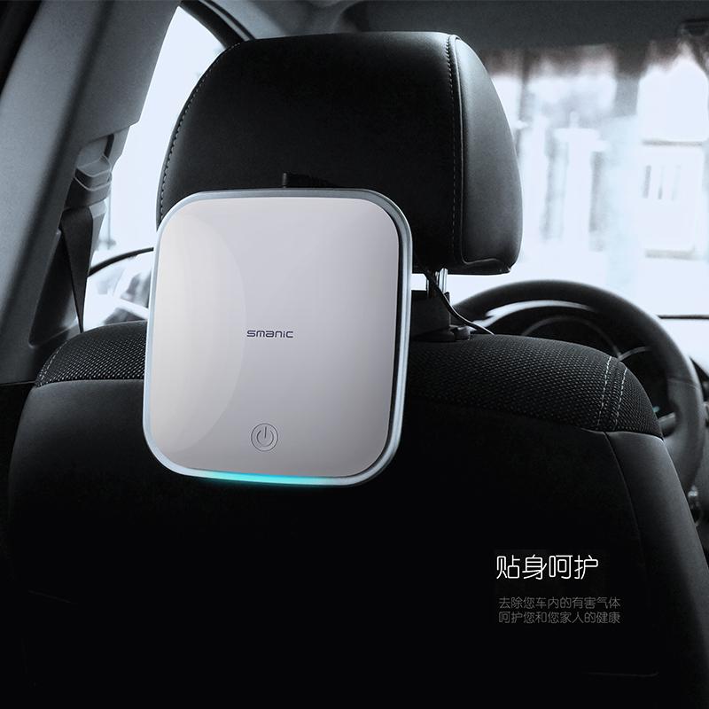 EASETIME автомобиль очиститель воздуха автомобиля кислородный бар для устранения запаха дыма, кроме PM2.5 формальдегида смог