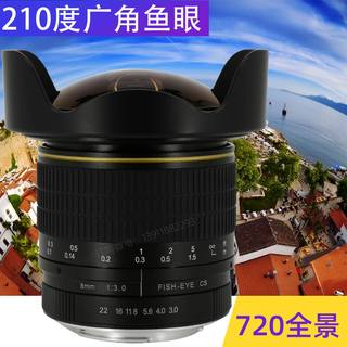 4mm210 full circle fisheye lens 8mm180 degree F3 F1.8 VR720 panoramic wide-angle lens Canon mouth