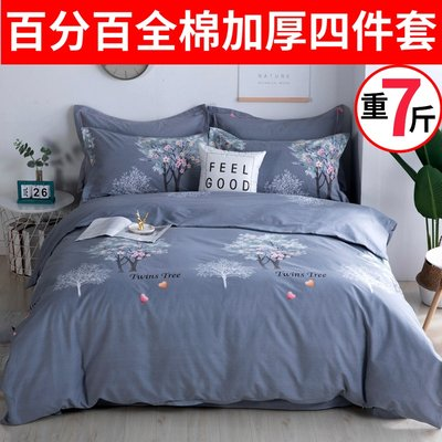 Brand Home Textiles Cotton Four Piece Set of Naked Sleep Cotton Grass Sharp Springs Spring Festival in Winter 1.8M2 m2 m