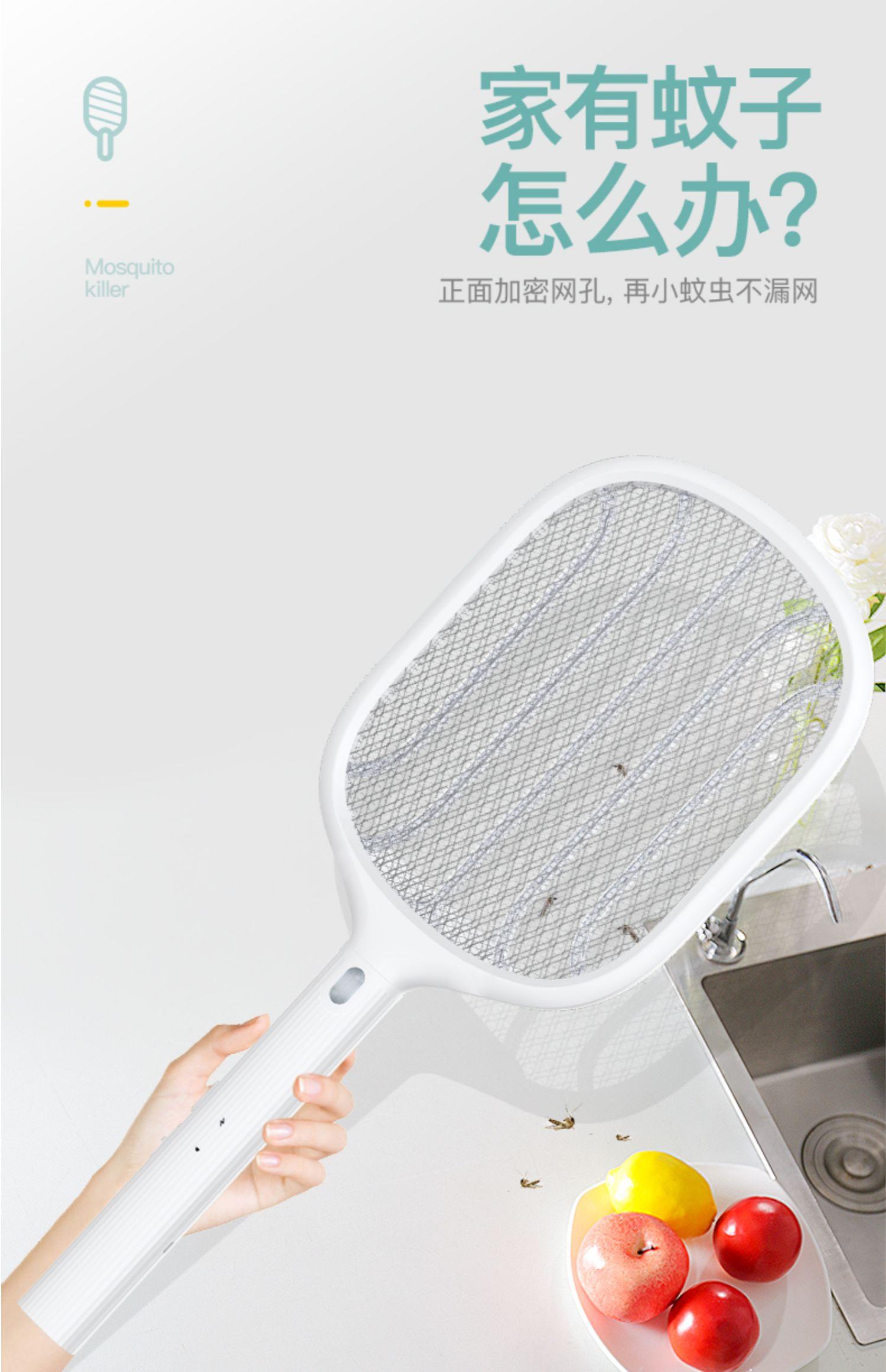 雅格电蚊拍充电式家用灭蚊灯诱蚊子
