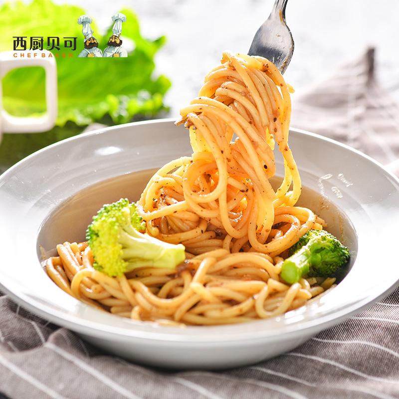 意大利进口意面4-6人份套餐组合家用含意面牛肉酱加热拌匀即食