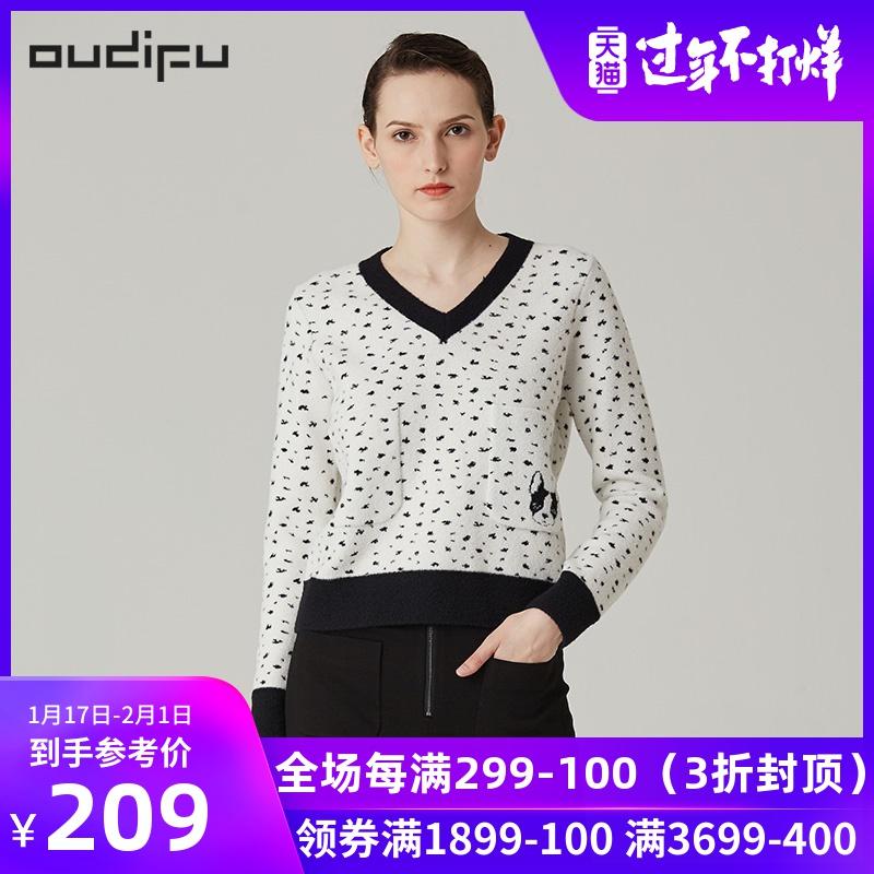 欧蒂芙oudifu冬季新款V领针织衫女OLOL44FKFK388