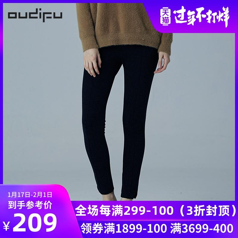 欧蒂芙oudifu冬季新款修身小脚长裤弹力打底裤女OLOL44FPFP657