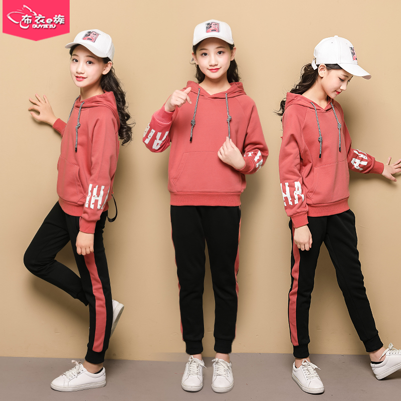 USD 81.35] Girls autumn suit 2019 new style 13 Girl Girl Big