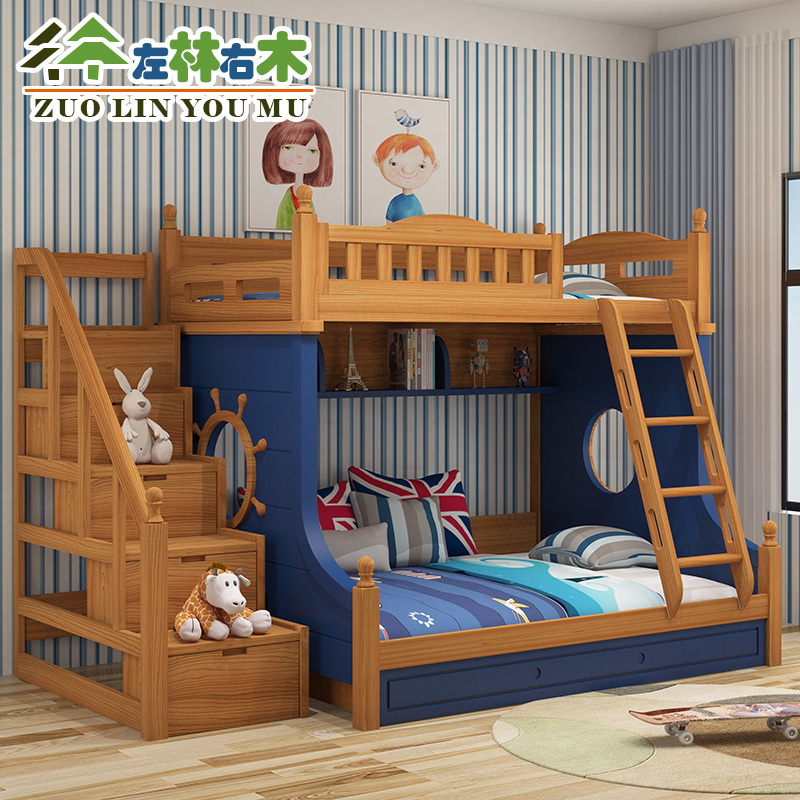 Usd 2065 00 All Solid Wood High And Low Beds For Children Up And