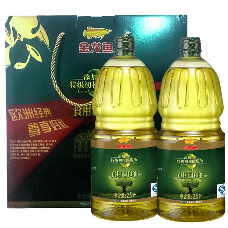 金龙鱼 橄榄调和油2.5L*2 添加10%特级初榨橄榄油 礼盒装